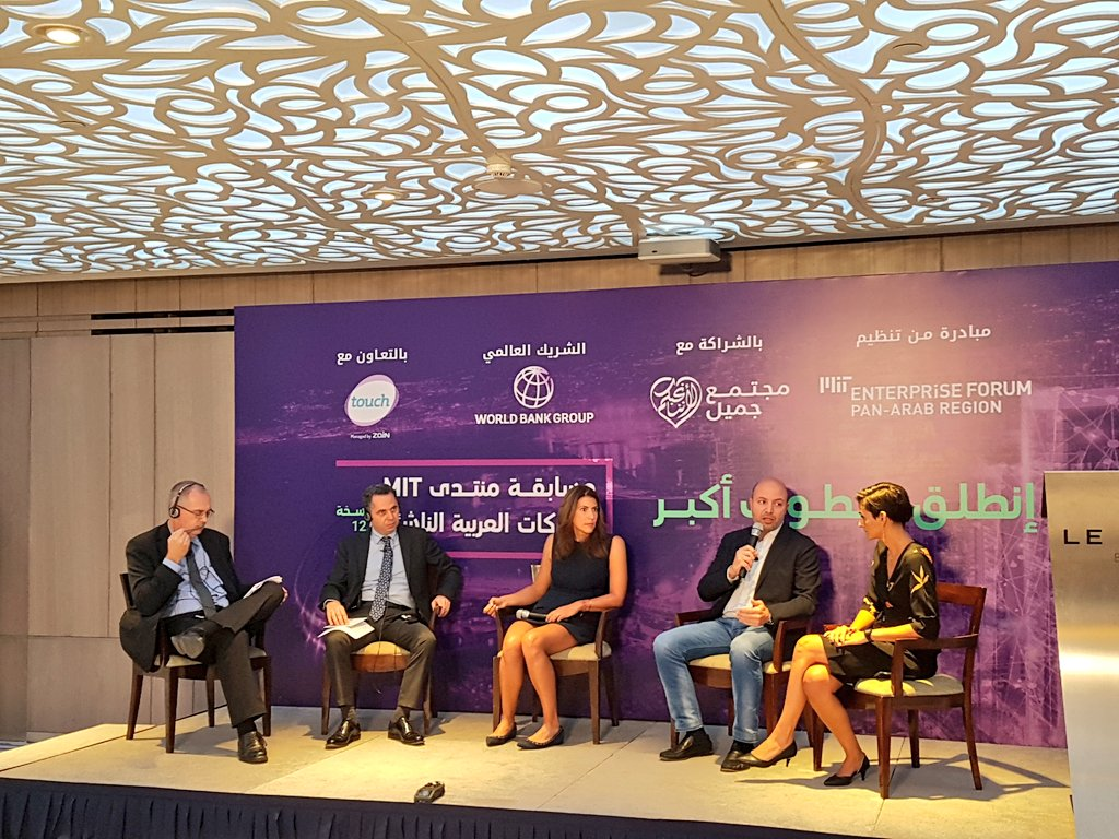 From Right to Left: Managing Director of MITEF Pan Arab Maya Rahal, General Manager of Z.R.E Mouhamad Rabah,  Chairperson of MITEF Pan Arab Hala Fadel, CEO of touch Emre Gurkan, and Lead Governance Specialist at World Bank Group Paul Welton.