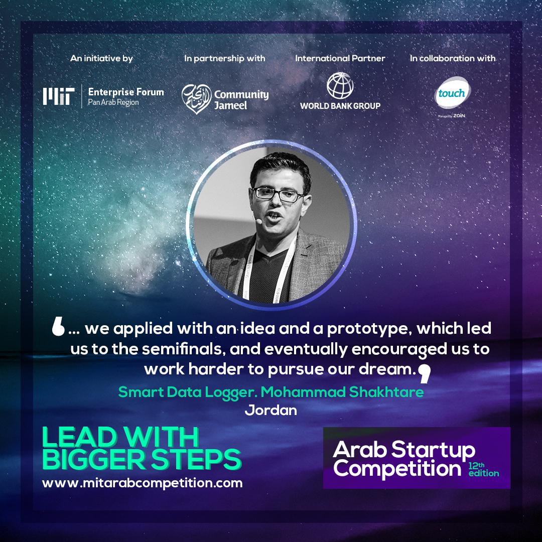 Mohammad Shakhtare, Smart Data Logger, Jordan