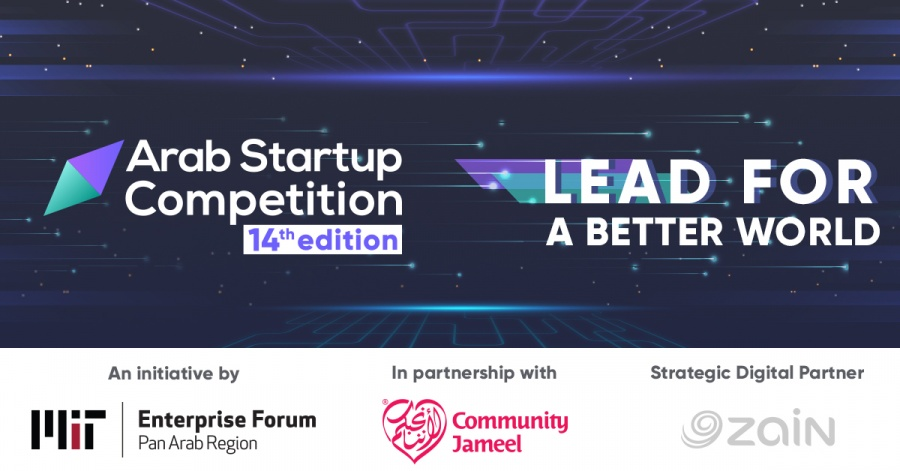 MIT Enterprise Forum launches 14th Virtual edition of Arab Startup Competition