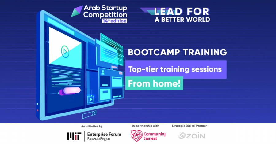 Arab Startup Competition Training Bootcamp #ASC2021
