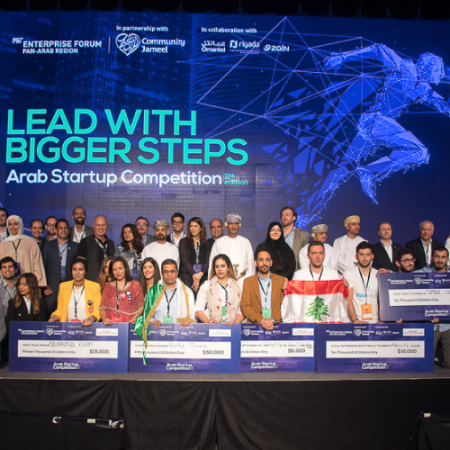 MITEF Arab Announces Winning Teams of the  Arab Startup Competition in its 11th Edition