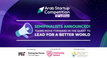 MITEF Arab Startup Competition 13th edition semifinalists