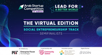 MEET ARAB STARTUP COMPETITION SEMIFINALISTS: SOCIAL ENTREPRENEURSHIP TRACK #ASC2020