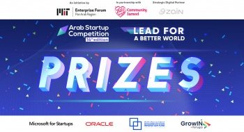 Arab Startup Competition Prizes: What's in it for me?
