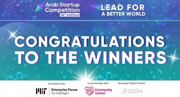 Winners of the 14th MITEF Arab Startup Competition